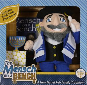 final-moshe-in-box-for-release